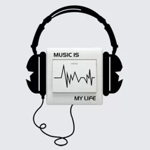 Наклейка на стену в комнату «Музыка моя жизнь».